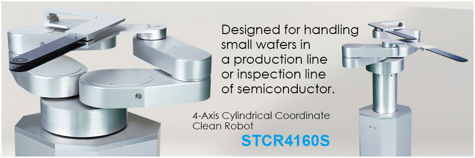 STCR4160S (4-Axis Cylindrical Coordinate Clean Robot)