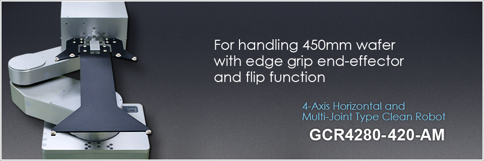 GCR4280-420-AM (450mm/edge-grip end-effector)