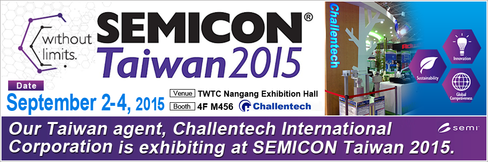Semicon Taiwan 2015 key visual