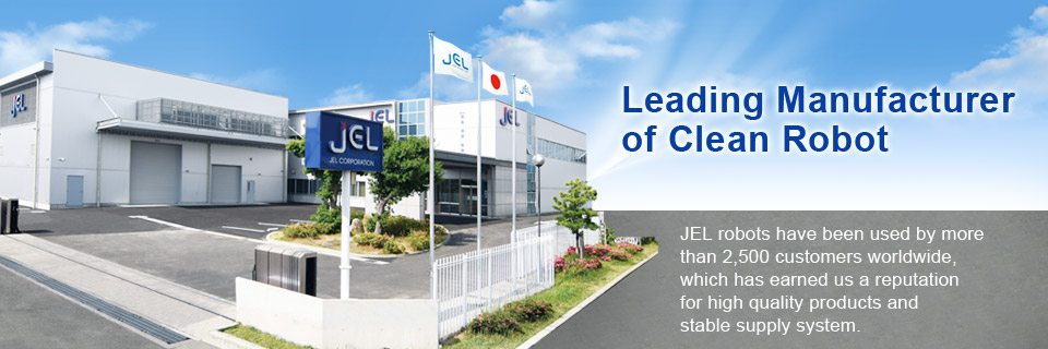 JEL is a manufacturer of transfer robot